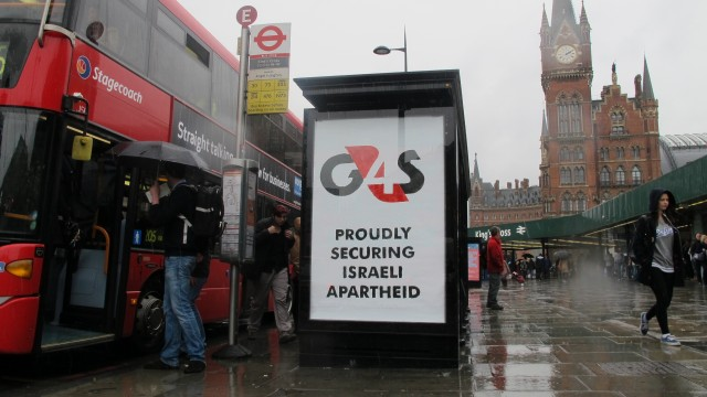 New G4S Advertisement outside Kings Cross