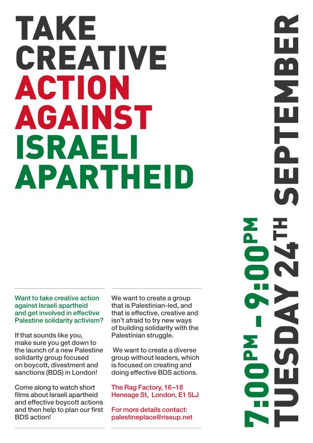 Palestine_Poster_V3_01